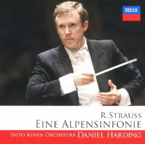 【中古】R.シュトラウス:アルプス交響曲/ハーディング