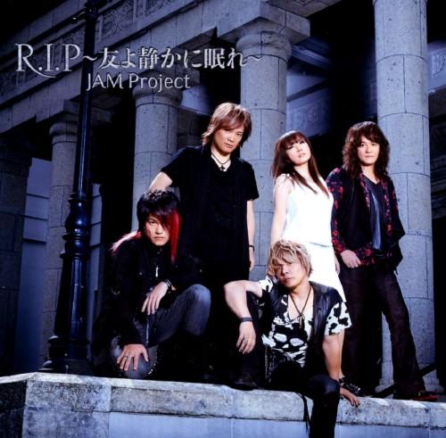 【中古】R.I.P〜友よ静かに眠れ〜/JAM Project