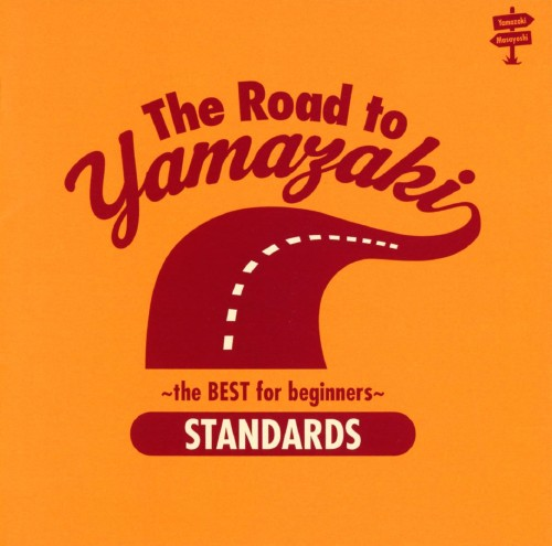 【中古】The Road to YAMAZAKI〜the BEST selections for beginners〜[STANDARDS]/山崎まさよし