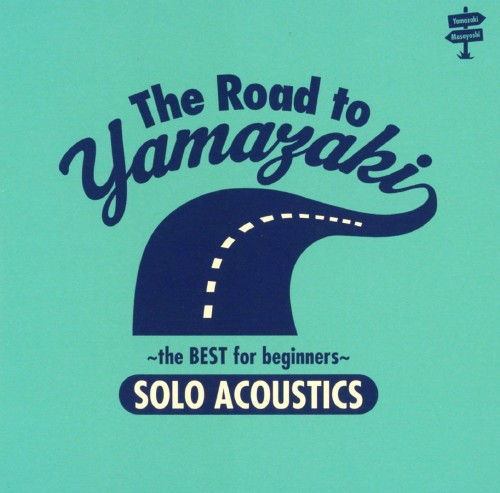 【中古】The Road to YAMAZAKI〜the BEST selections for beginners〜[SOLO ACOUSTIC]/山崎まさよし