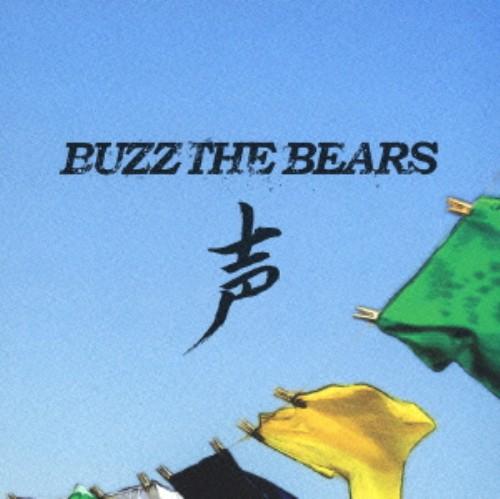 【中古】声(初回限定盤)(DVD付)/BUZZ THE BEARS