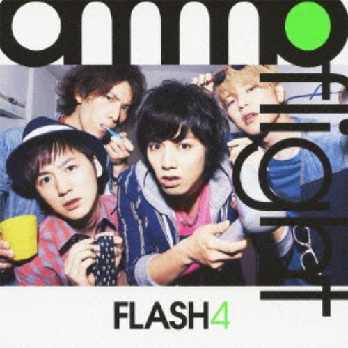 【中古】FLASH4(初回限定盤)(DVD付)/ammoflight