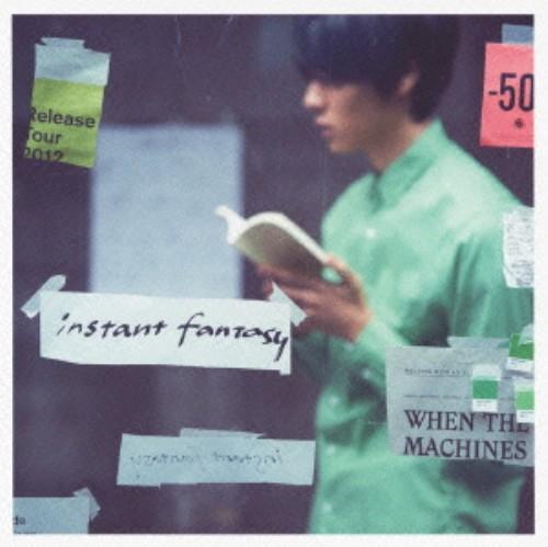 【中古】instant fantasy/黒沼英之