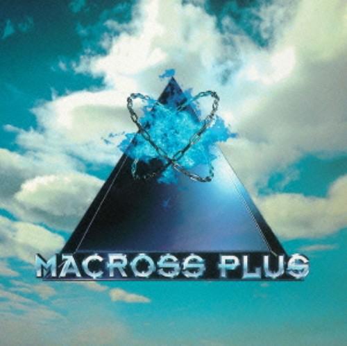 【中古】MACROSS PLUS ORIGINAL SOUNDTRACK/マクロス