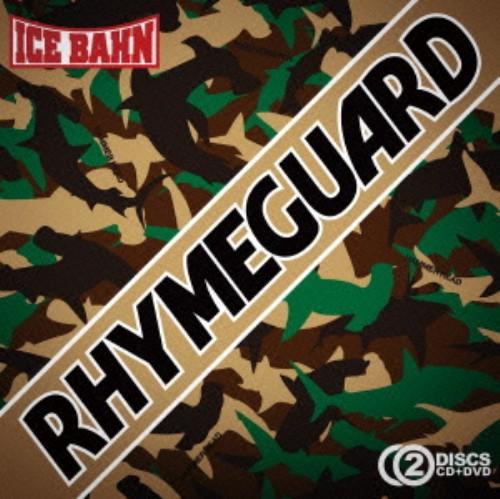 【中古】RHYME GUARD(DVD付)/ICE BAHN