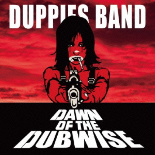 【中古】DAWN OF THE DUBWISE/DUPPIES BAND