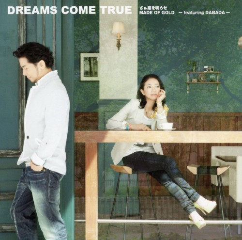 【中古】さぁ鐘を鳴らせ/MADE OF GOLD−featuring DABADA−/DREAMS COME TRUE