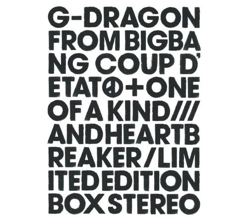 【中古】COUP D'ETAT[+ONE OF A KIND&HEARTBREAKER](初回限定盤)(2CD+DVD)/G−DRAGON