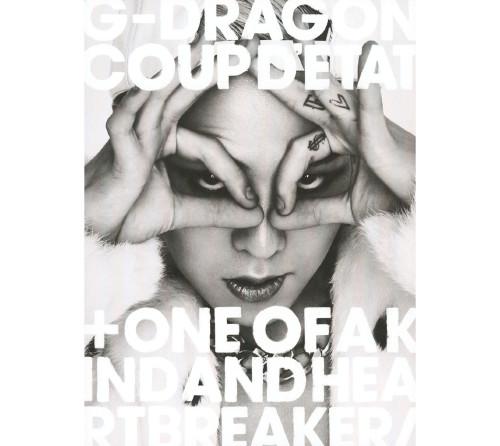 【中古】COUP D'ETAT[+ONE OF A KIND&HEARTBREAKER](2CD+DVD)/G−DRAGON