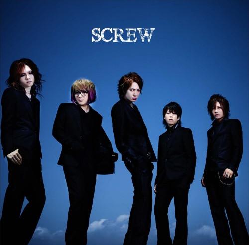 【中古】SCREW(初回限定盤A)(DVD付)/SCREW