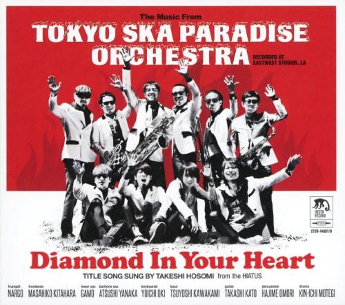 【中古】Diamond in your heart(DVD付)/東京スカパラダイスオーケストラ