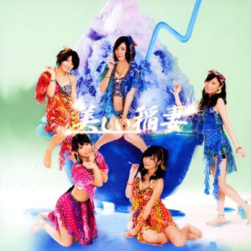 【中古】美しい稲妻(DVD付)(A)/SKE48