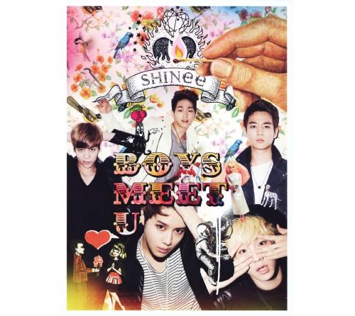 【中古】Boys Meet U(初回限定盤)(DVD付)/SHINee