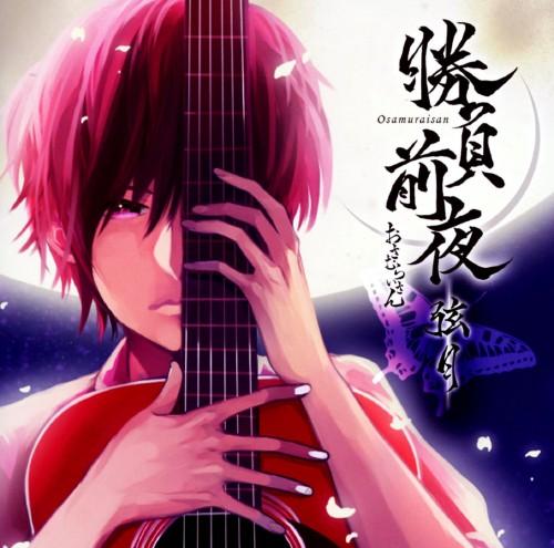 【中古】勝負前夜 弦月〜弾き手盤〜/おさむらいさん