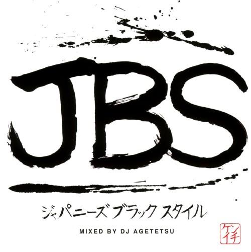 【中古】Ken'ichi Shirahara Presents JAPANESE BLACK STYLE vol.1−Mixed by DJ AGETETSU−/DJ AGETETSU