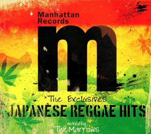 【中古】Manhattan Records The Exclusives JAPANESE REGGAE HITS mixed by THE MARROWS/THE MARROWS