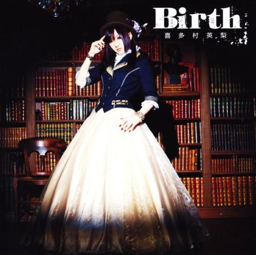 【中古】Birth/喜多村英梨