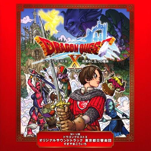 【中古】WiiU版 ドラゴンクエストX オリジナルサウンドトラック/ゲームミュージック