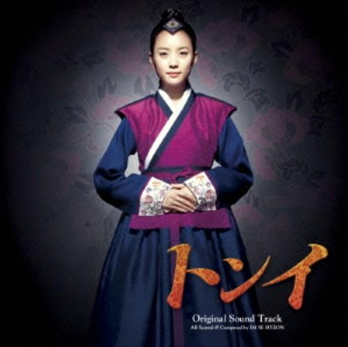 【中古】トンイ オリジナル・サウンドトラック/TVサントラ