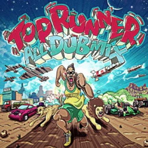 【中古】TOP RUNNER ALL DUB MIX/TOP RUNNER