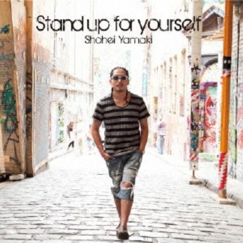 【中古】Stand up for yourself/山木将平