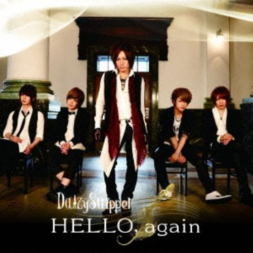【中古】HELLO,again/DaizyStripper
