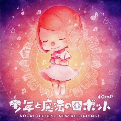 【中古】少年と魔法のロボット VOCALOID BEST,NEW RECORDINGS/40mP