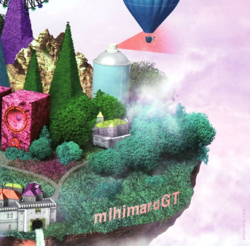 【中古】mihimaland(初回限定盤)(DVD付)/mihimaru GT