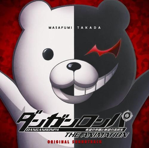 【中古】「ダンガンロンパ THE ANIMATION」オリジナルサウンドトラック/アニメ・サントラ