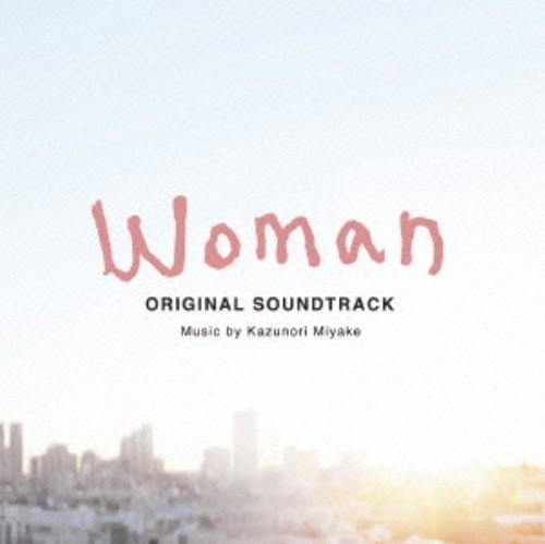 【中古】Woman オリジナル・サウンドトラック/TVサントラ