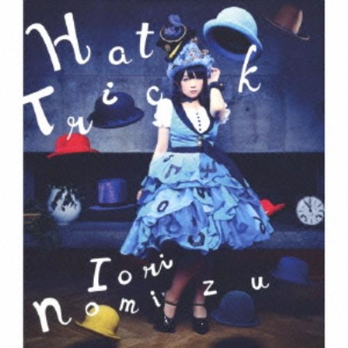 【中古】Hat Trick(初回限定盤)(DVD付)/野水いおり