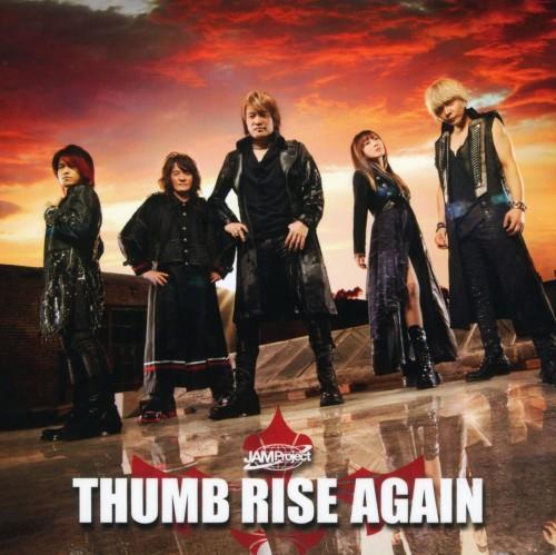【中古】THUMB RISE AGAIN/JAM Project