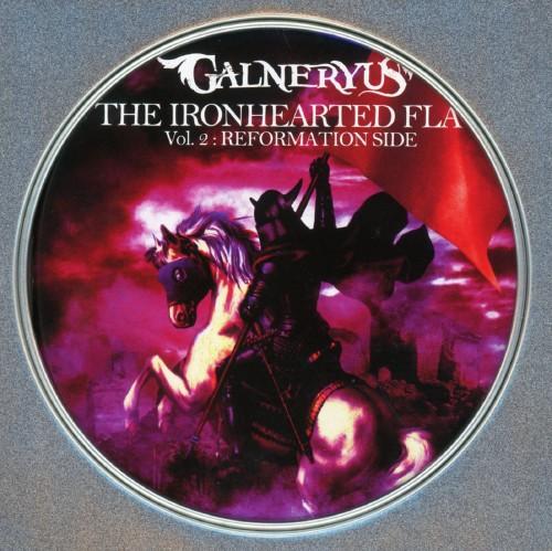 【中古】THE IRONHEARTED FLAG Vol.2:REFORMATION SIDE(完全生産限定盤)(DVD付)/Galneryus