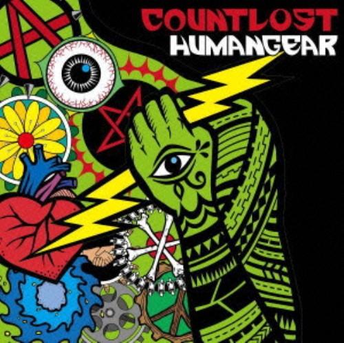 【中古】HUMANGEAR/COUNTLOST