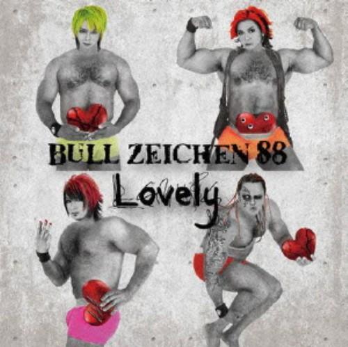 【中古】Lovely(DVD付)/BULL ZEICHEN 88