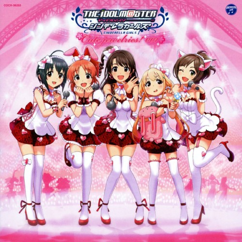 【中古】THE IDOLM@STER CINDERELLA MASTER Cute jewelries! 001/アニメ・サントラ