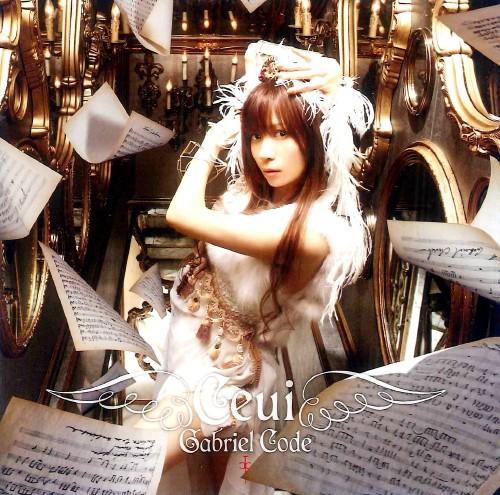 【中古】ガブリエル・コード〜エデンへ導く光の楽譜〜/Ceui