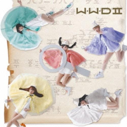 【中古】W.W.DII(初回限定盤)(ナゾカラ盤)/でんぱ組.inc