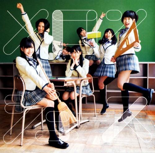 【中古】メロンジュース(DVD付)(A)/HKT48