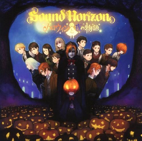 【中古】ハロウィンと夜の物語/Sound Horizon