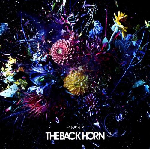 【中古】バトルイマ(初回限定盤)(DVD付)/THE BACK HORN