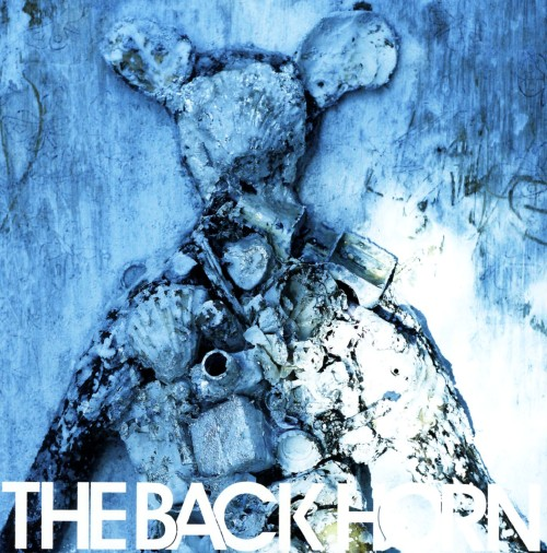 【中古】B−SIDE THE BACK HORN/THE BACK HORN