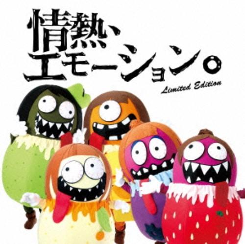 【中古】情熱、エモーション。〜REAL IDOROLL GIFT〜(初回限定盤)(DVD付)/ひめキュンフルーツ缶