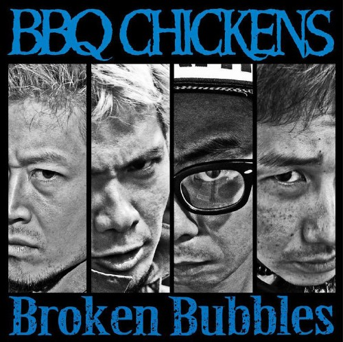 【中古】Broken Bubbles/BBQ CHICKENS