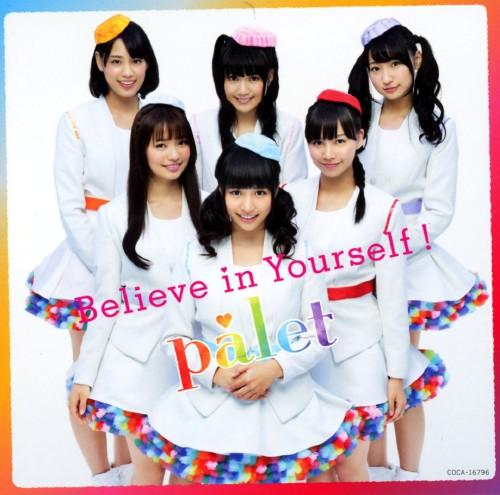 【中古】Believe in Yourself!(Type−B)/palet