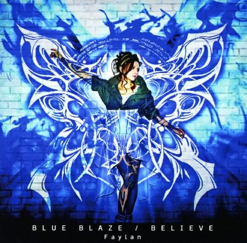 【中古】BLUE BLAZE/BELIEVE/飛蘭