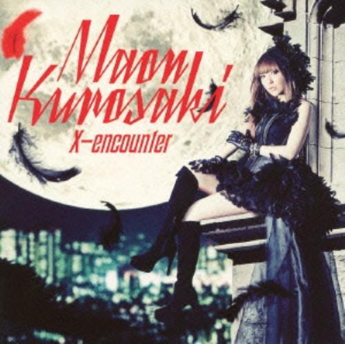 【中古】X−encounter(初回限定盤)(DVD付)/黒崎真音