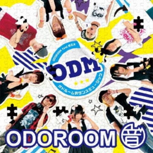 【中古】ODM〜オドルーム的ダンスミュージック〜(DVD付)(Type−B)/ODOROOM feat.谷正太