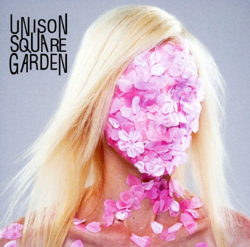【中古】桜のあと(all quartets lead to the?)/UNISON SQUARE GARDEN