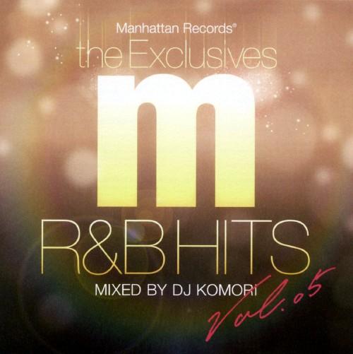【中古】Manhattan Records The Exclusives R&B Hits Vol.5 Mixed by DJ KOMORI/DJ KOMORI